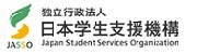 Japan Student Services Organization-JASSO